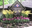 Orchid Garden Sign